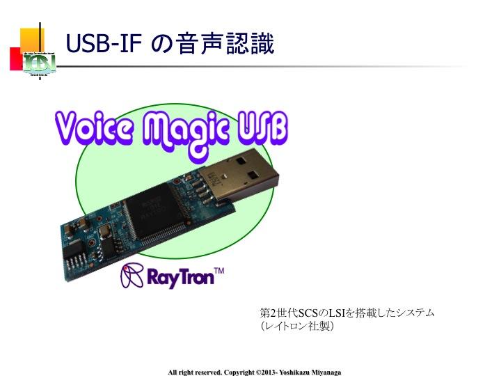 voice_16