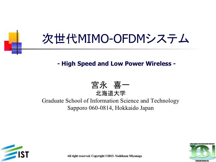 wireless_01