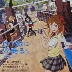 京都市交通局「地下鉄に乗るっ」ポスター