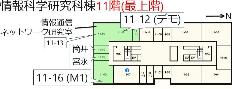 电路 电路图 电子 设计 素材 原理图 773_297