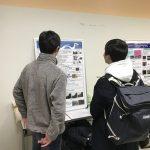 情報通信ネットワーク研究室のポスター